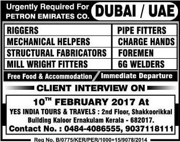 Latest Job Vacancies In Petron Emirates Company In Duabi