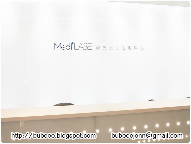 bubeee. ♥: 【療程】 全新尖沙咀北京道1號MediLASE旗艦店 ♬ 在VIP房間的脫毛體驗 ♬ 看著維港海景做療程