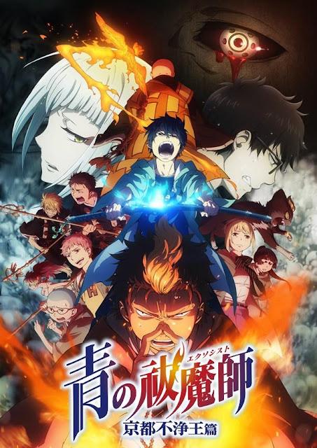 Resultado de imagem para ao no exorcist 2: kyoto fujouou-hen cartaz