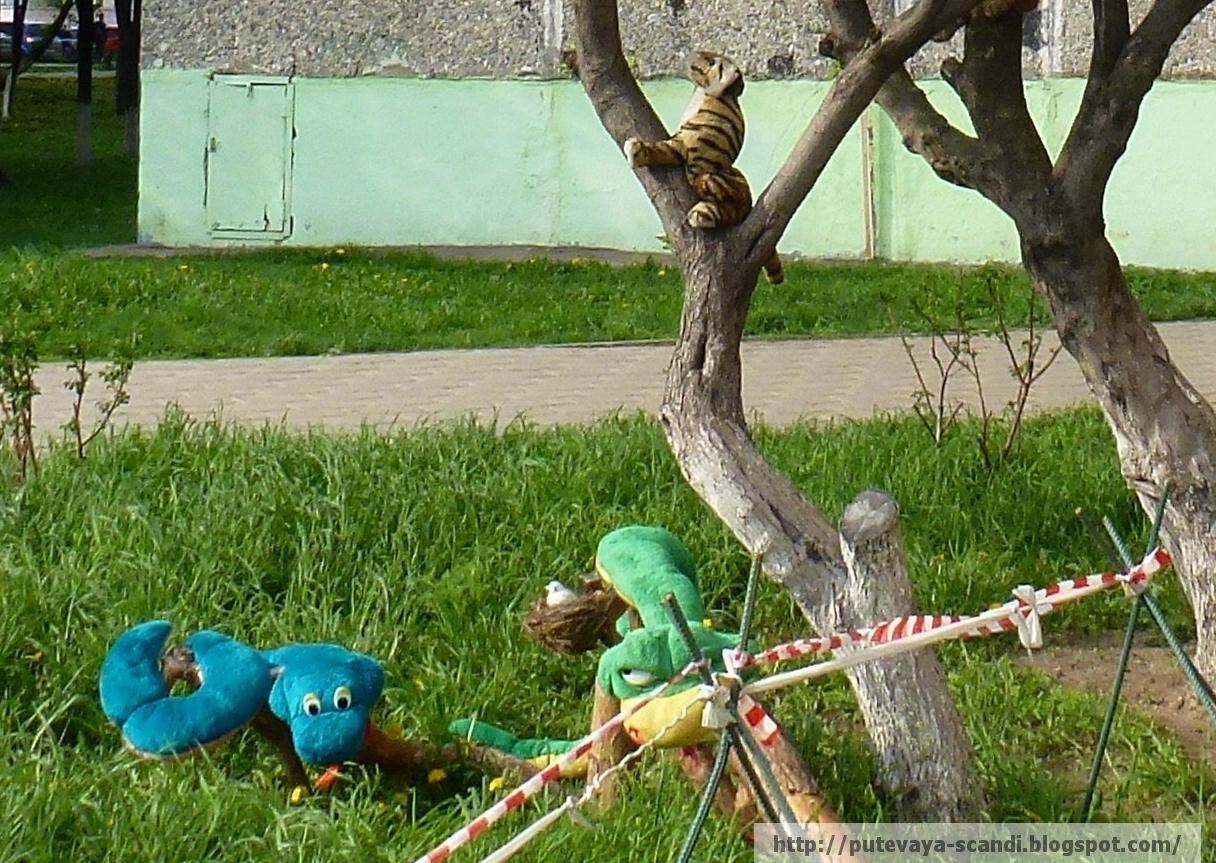 игрушечные змеи