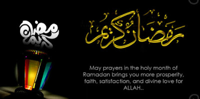 Greatest-ramadan-kareem-wishes-messages-quotes-with-images-7