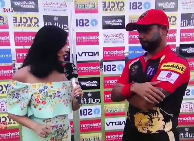 A Cricketers Interview Take By His Own Wife