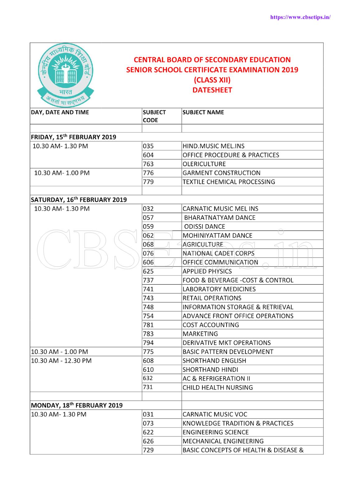 cbse 12 exam 2019