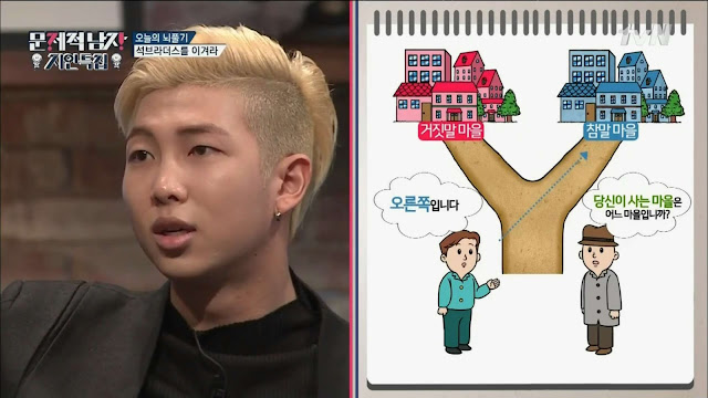 problematic men questions ep 12 truth lie village