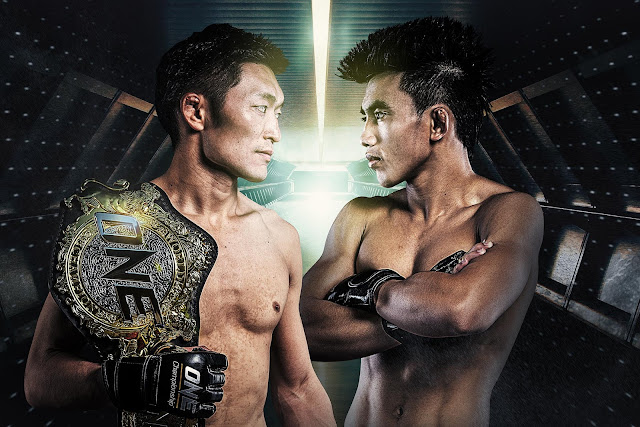 One Championship 80 Results : Conquest Of Heroes
