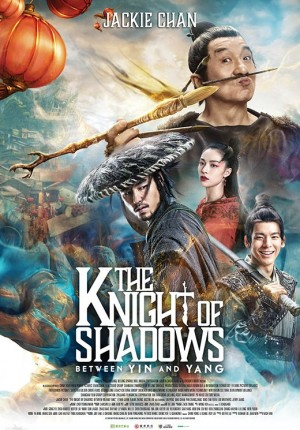 Mike's Movie Moments: The Knight of Shadows: Between Yin ...