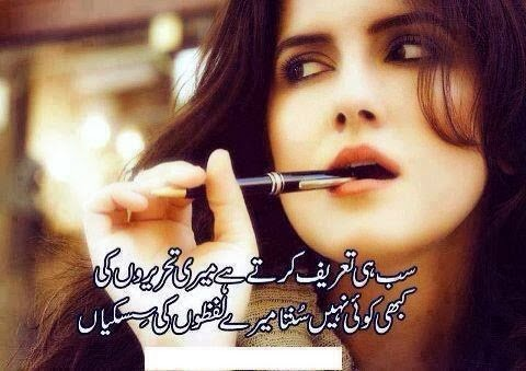 2 Lines Sad Poetry | poetry in urdu 2 lines | Urdu Poetry World,Urdu Poetry,Sad Poetry,Urdu Sad Poetry,Romantic poetry,Urdu Love Poetry,Poetry In Urdu,2 Lines Poetry,Iqbal Poetry,Famous Poetry,2 line Urdu poetry,Urdu Poetry,Poetry In Urdu,Urdu Poetry Images,Urdu Poetry sms,urdu poetry love,urdu poetry sad,urdu poetry download,sad poetry about life in urdu