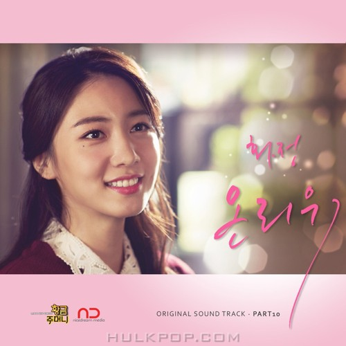 Hwajeong – Golden Pouch OST Part.10