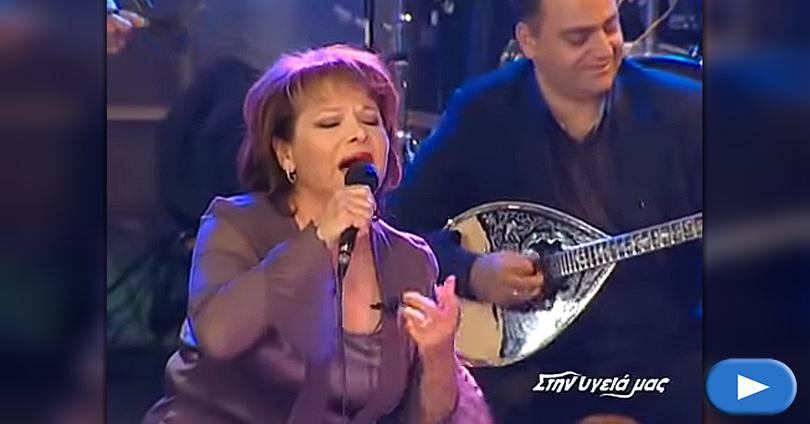 Πίτσα Παπαδοπούλου - Τι σου Έκανα Αγάπη - live