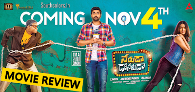 Sumanth Naruda Donaruda Movie Review Rating Hit or Flop Talk