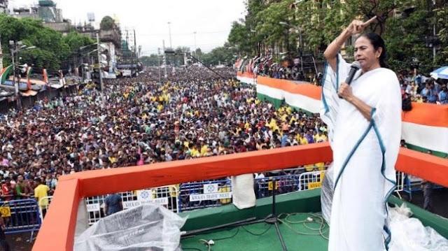 Mamata Banerjee's Mega Rally at Kolkata