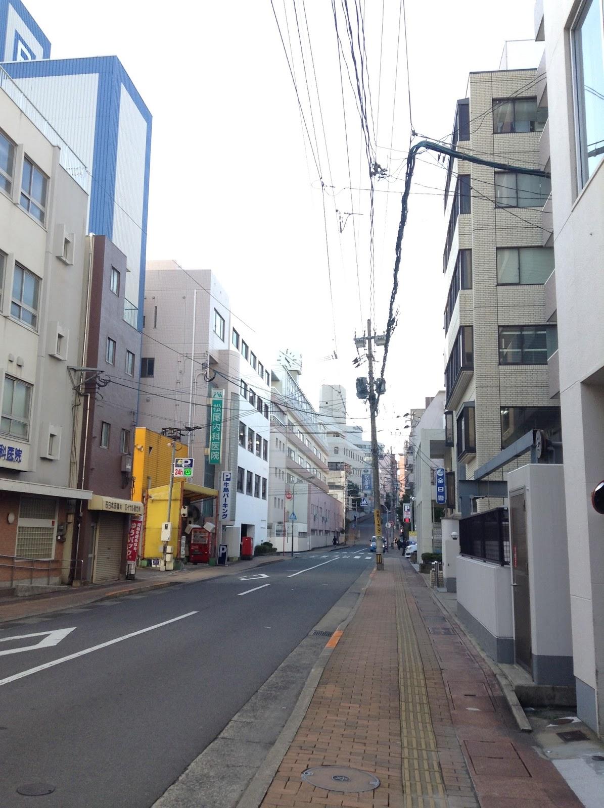 street, Nagasaki Japan