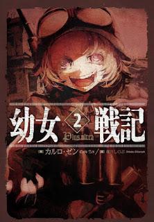 [Light Novel] Youjo Senki Bahasa Indonesia