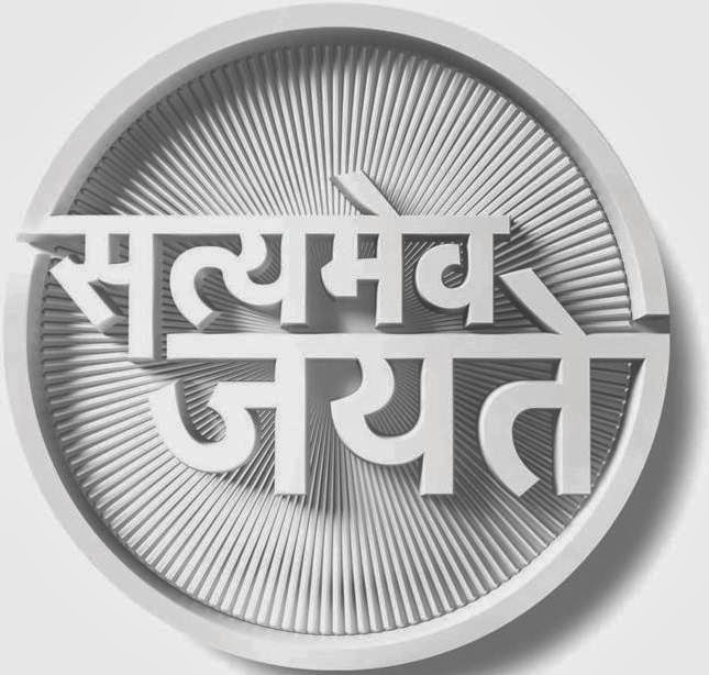 Satya Rajpurohit at Indian Type Foundry  Find Kohinoor