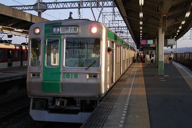 Metro de Kioto