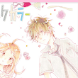 Shojo Lovers!: Cosmic Color