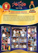 Santhosham Awards Recap-thumbnail-6