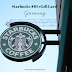 Starbucks $10 eGC Giveaway & Winter is Coming Giveaway Hop