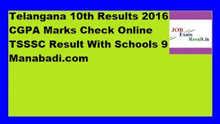 Telangana 10th Results 2016 CGPA Marks Check Online TSSSC Result With Schools 9 Manabadi.com