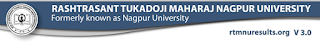 Nagpur University Summer 2019 Results