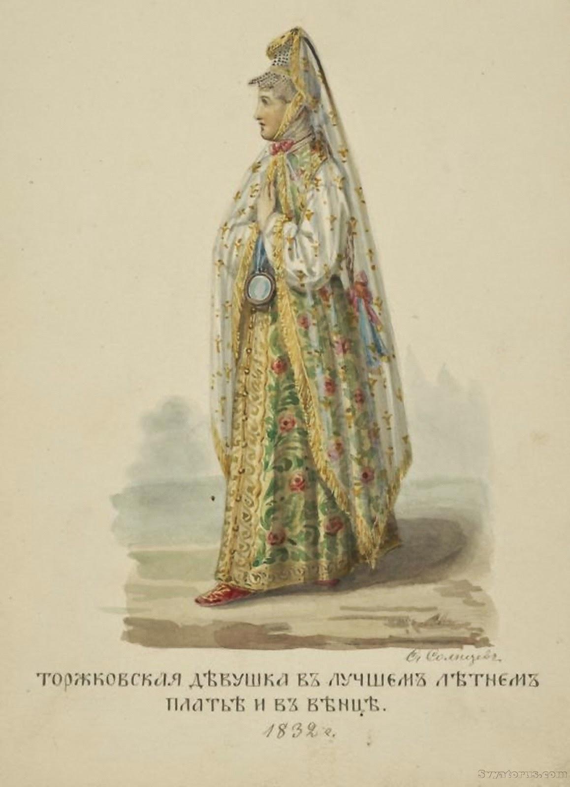 Платье женское петровских времен выкройка