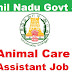 TNAHD Sivagangai Recruitment 2018-63 Assistant - Apply Now