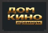 Dom Kino Premium RU