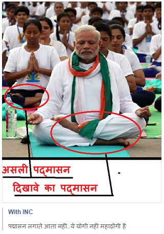 barefoot professor who is a yogi and who is a dhongi