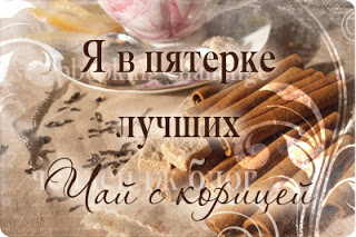 http://scrap-tea.blogspot.ru/2014/09/psychoanalysis.html