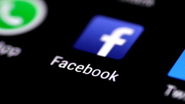 """Facebook lanza nueva plataforma de vídeos """"Watch"""""""