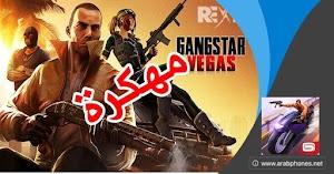 تحميل لعبة gangstar vegas apk + obb مهكرة للاندرويد