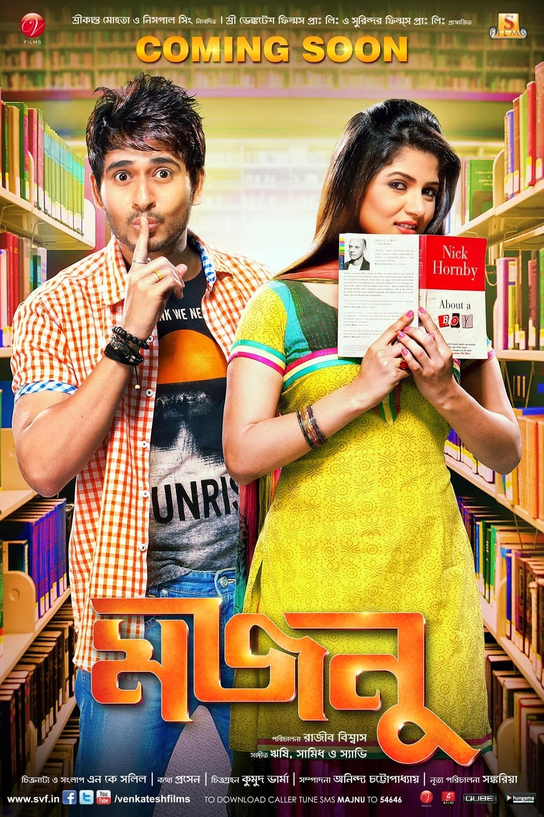 Kolkata Bangla Movie