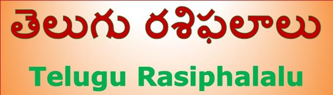 ద్వాదశరాశులు - Rasulu, Rashi