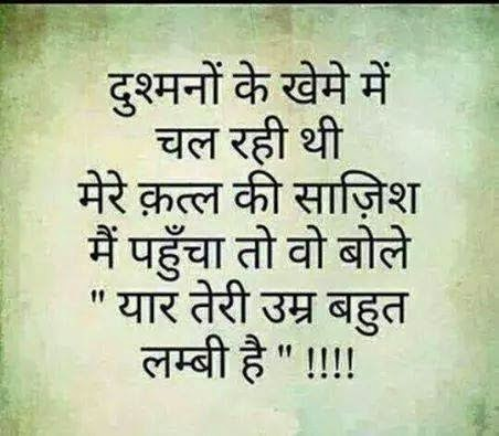 Sad Love Quotes For Whatsapp In Hindi