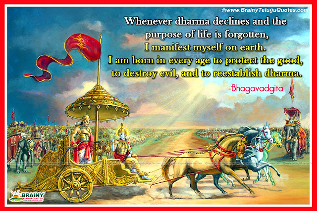 Inspiring Bhagavad Gita Quotes and Messages in English Language, Best Motivated Bhagavad Gita Messages in English, Bhagavad Gita Quotes in PDF, English Bhagavad Gita Good Reads and Nice Spiritual Quotes Images, Lord Krishna Quotes and Great Sayings in Bhagavad Gita with Images.Inspiring Bhagavad Gita Quotes online, Bhagavad Gita Best Shayari in Hindi Language, Popular Hindi Bhagavad Gita Images with Quotations, Lord Krishna Sayings in Bhagavad Gita in Hindi Language, Most Inspiring Bhagavad Gita Quotes in Hidni Language.