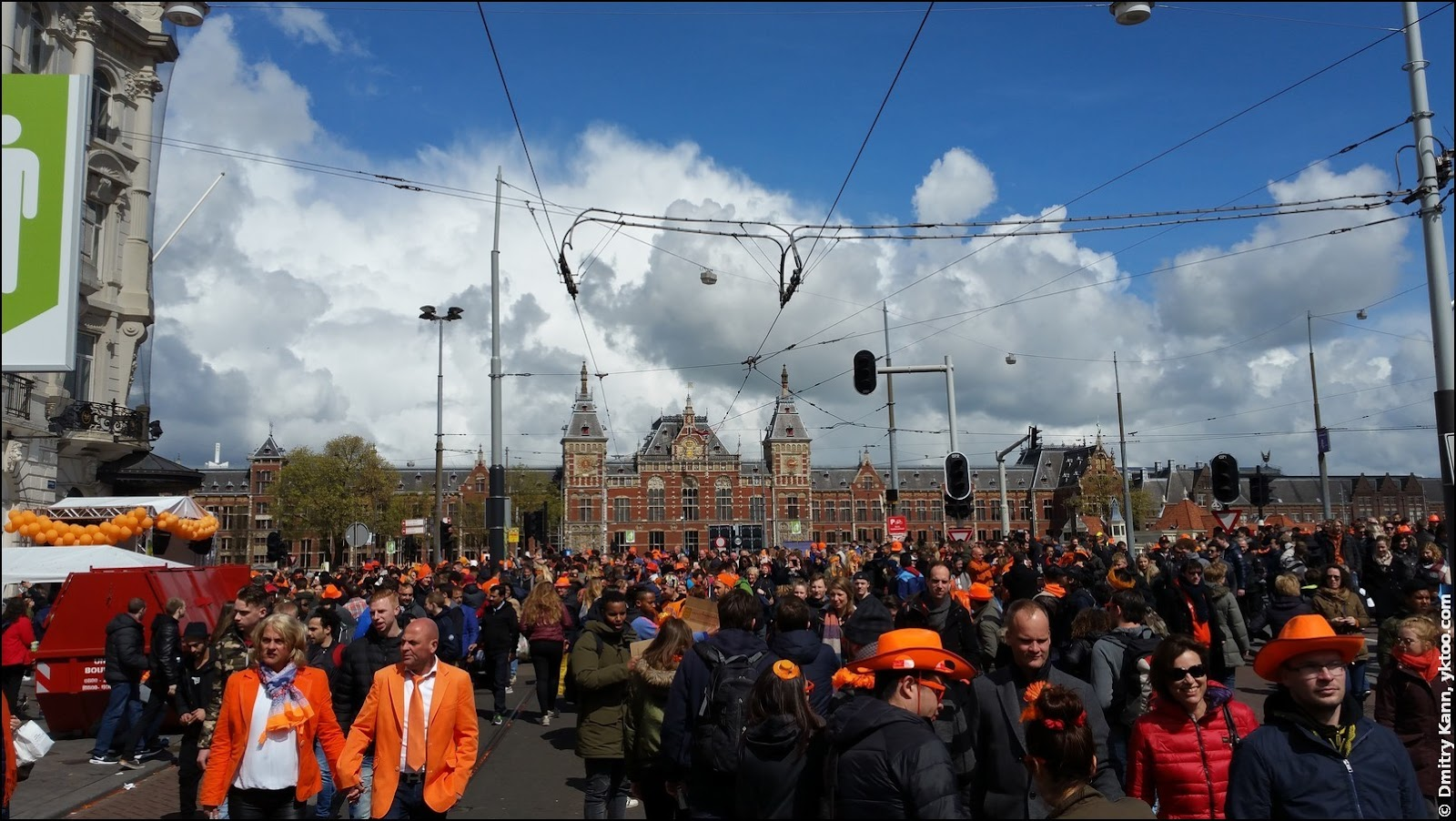 Amsterdam Central Railway Station.