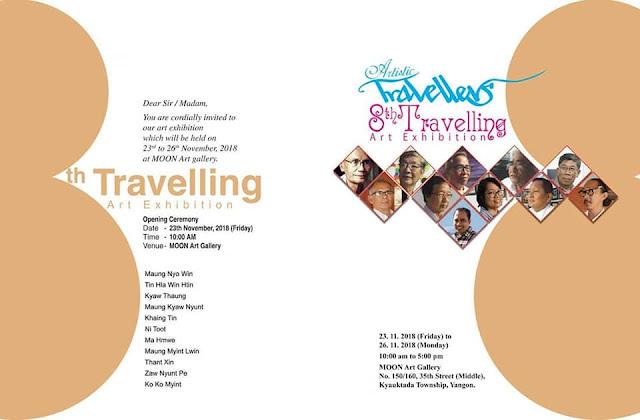 ပန္းခ်ီ ေမာင္ညိဳ၀င္း၊ ပန္းခ်ီ တင္လွ၀င္းထင္၊ ပန္းခ်ီေက်ာ္ေသာင္းအပါအ၀င္ ပန္းခ်ီဆရာ ၁၁ဦးရဲ႕ 8th Travelling Art Exhibition ပန္းခ်ီျပပြဲ