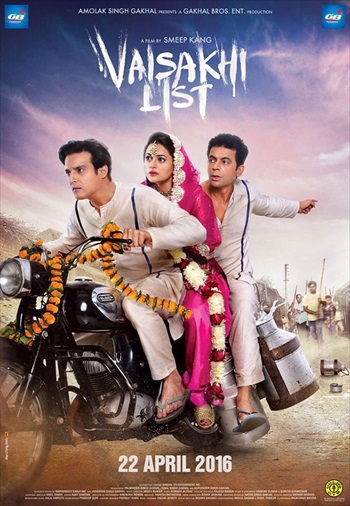 Vaisakhi List 2016 Full Movie 1GB Punjabi HDRip 720p