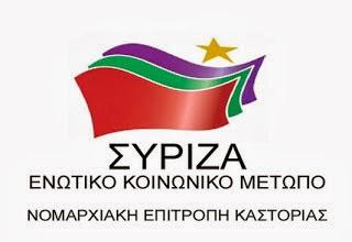 """Απάντηση του Υπουργείου Αγροτικής Ανάπτυξης σε ερώτηση του ΣΥΡΙΖΑ για τις """"ελληνοποιήσεις"""" φασολιών"""