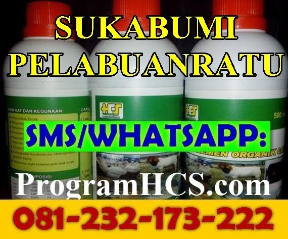Jual SOC HCS Sukabumi Pelabuanratu
