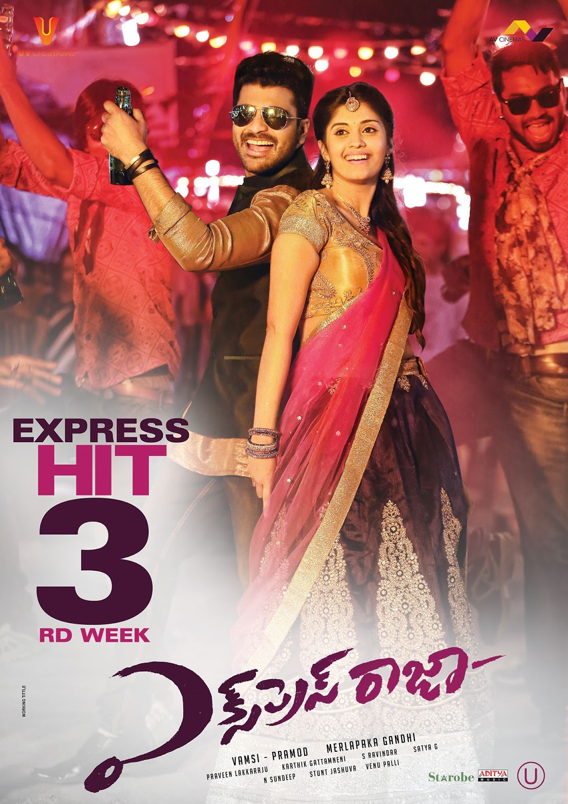 Poster Xpress Express Raja 3rd Week Posters Latest Movie Updates