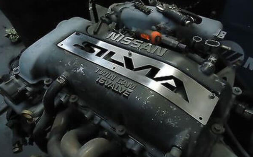 2020 Nissan Silvia S16 engine