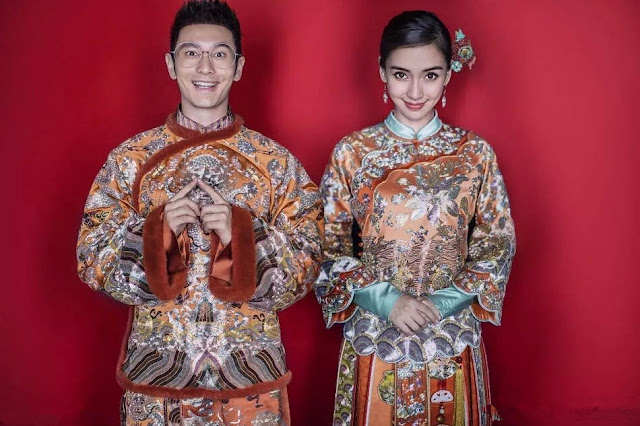 traditional Chinese wedding attire Angelababy Huang Xiaoming