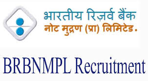 Bharatiya Reserve Bank Note Mudran Private Limited Recruitment 2017,Assistant Manager,407 Post