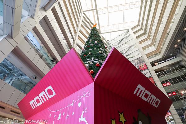 台中大魯閣新時代|2019聖誕樂園樂溜溜|17米高momo禮物盒聖誕樹