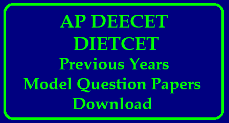 AP DEECET Model Question Papers Download AP DEECET Previous Papers | Download AP DIETCET Model Papers | DEECET Model Question Papers 2018 TTC Sample Papers | AP-Deecet-Dietcet-Previous-years-model-question-papers-download/2018/05/AP-Deecet-Dietcet-Previous-years-model-question-papers-download.html