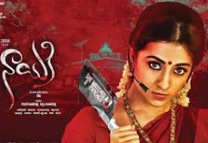 Nayaki 2016 Telugu Movie Watch Online