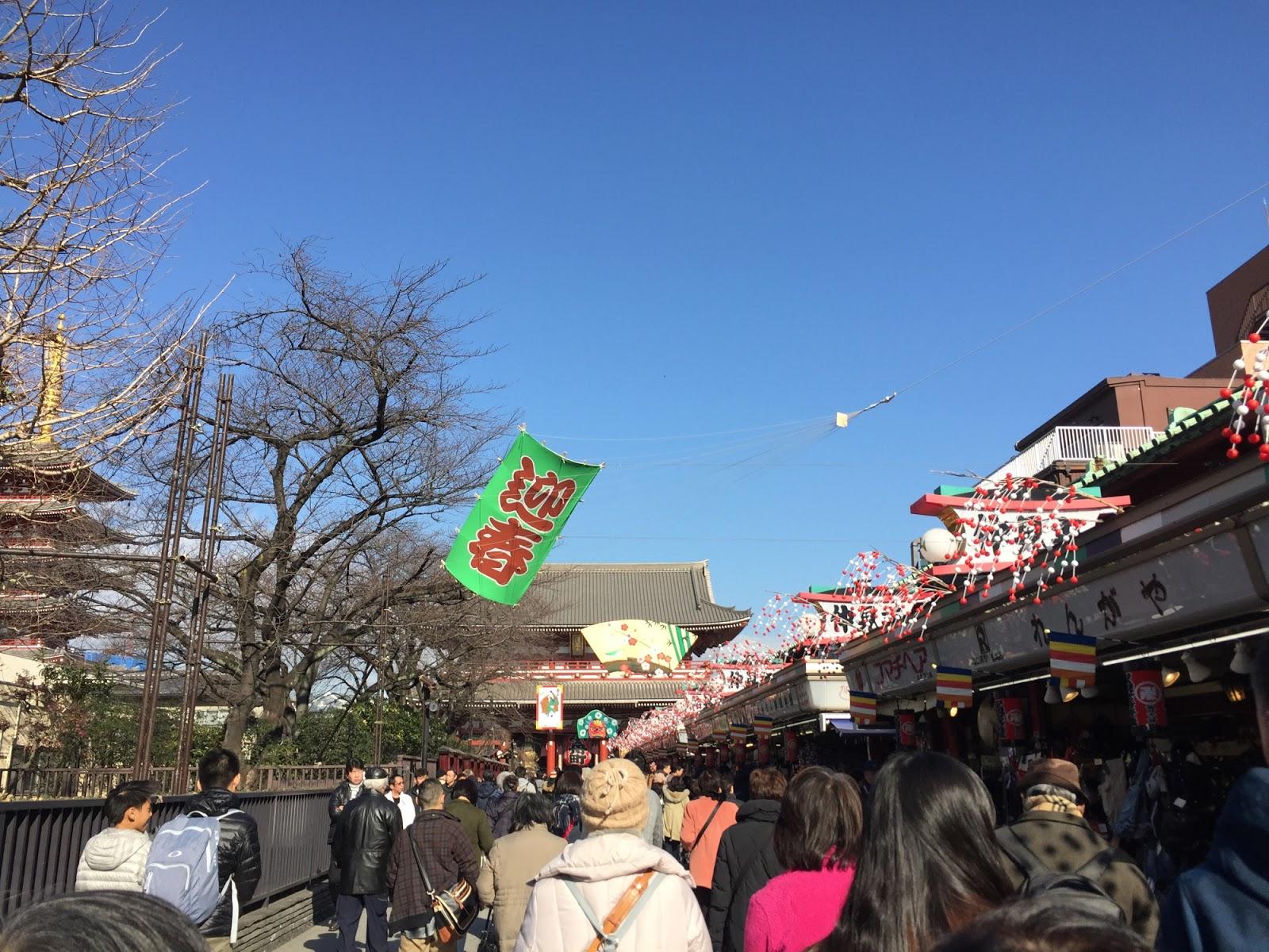 なるか!: 浅草の羽子板市、君塚...