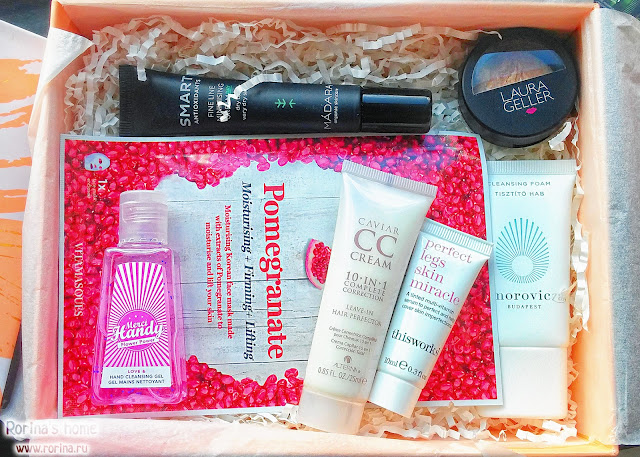 Lookfantastic Beauty Box апрель 2017