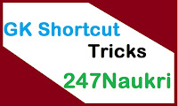 GK Shortcut Tricks PDF In Gujarati